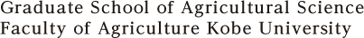 Graduate School of Agricultural Science , Faculty of Agriculture Kobe University